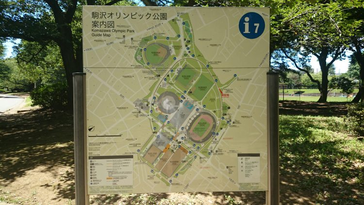 駒沢オリンピック公園案内図
