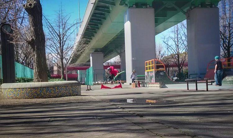 若宮スケートパークのコーン
