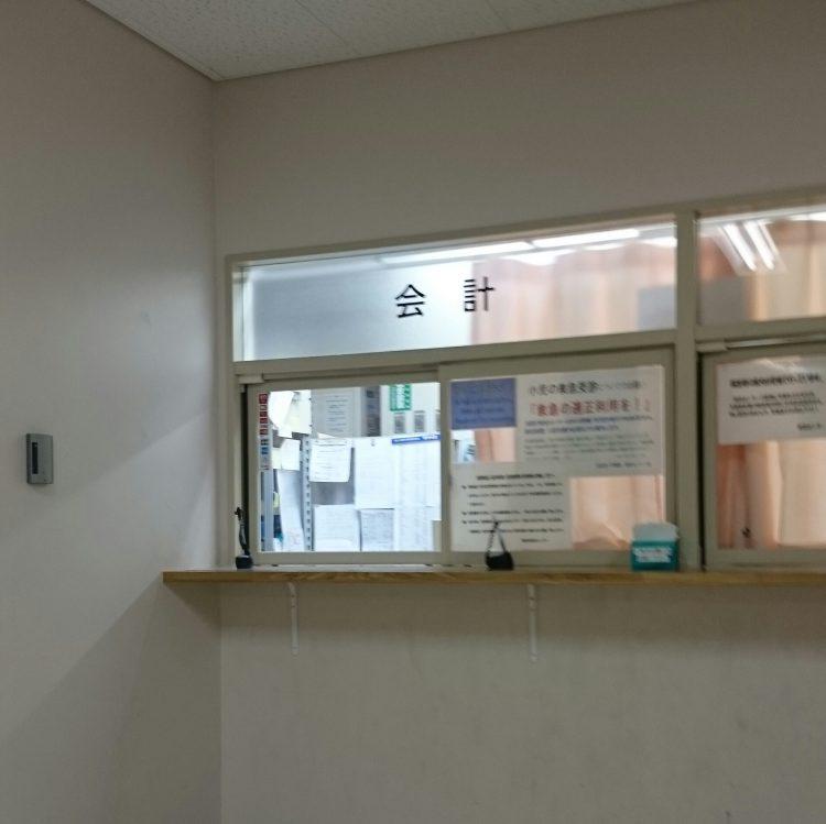 長浜赤十字病院 救急センター会計