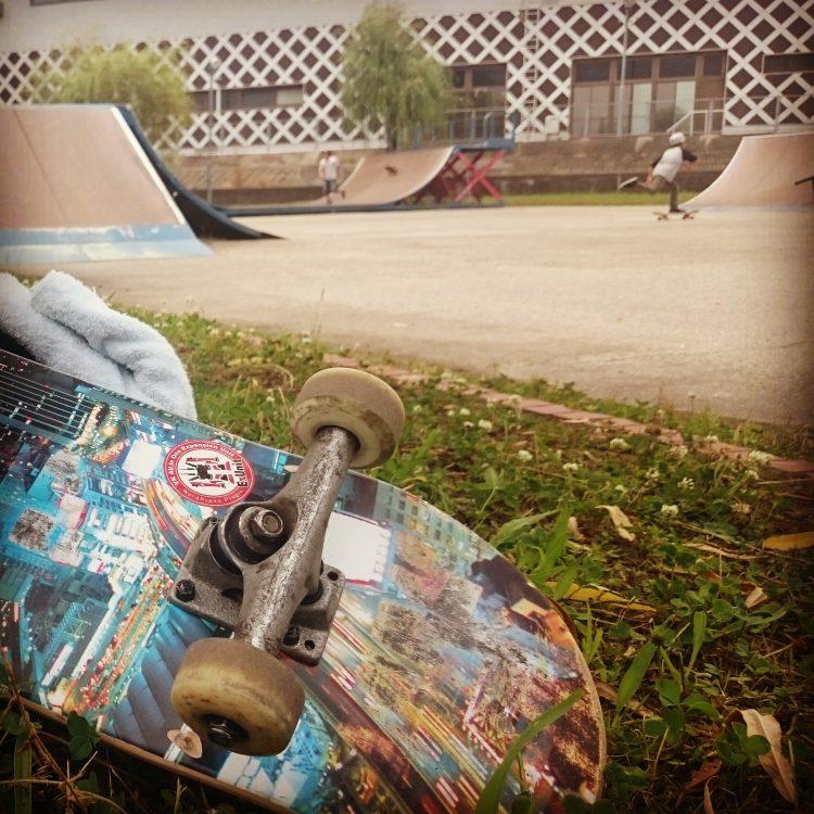 スケートパーク川西