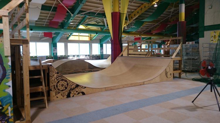 高鷲スケートパーク ミニランプ 90cm