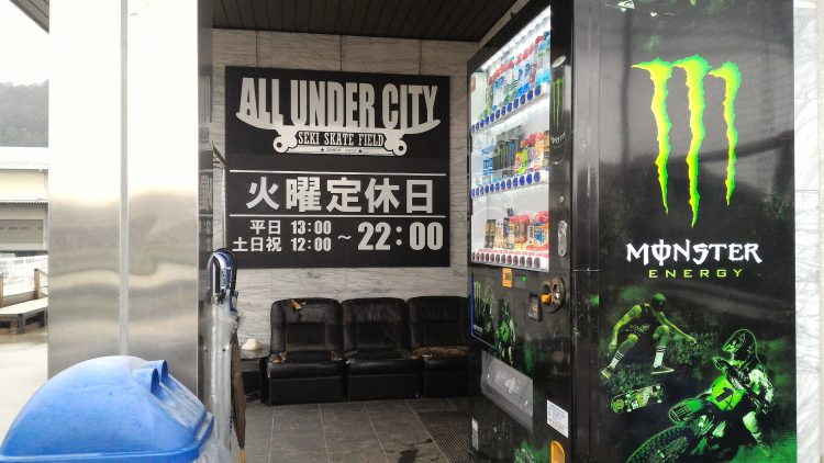 ALLUNDER CITY 入り口
