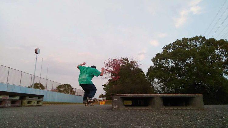 津島東公園で50-50メイクした後のガッツポーズ